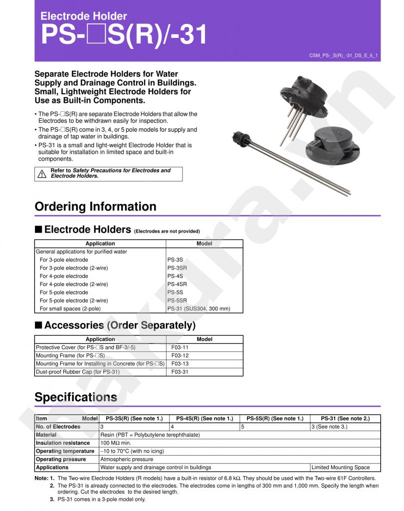 Catalogue thông số kỹ thuật Báo mức que PS 3S