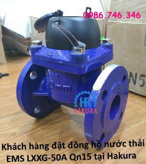 khach-hang-dat-dong-ho-nuoc-thai-ems-lxxg-50a-qn15-tai-hakura
