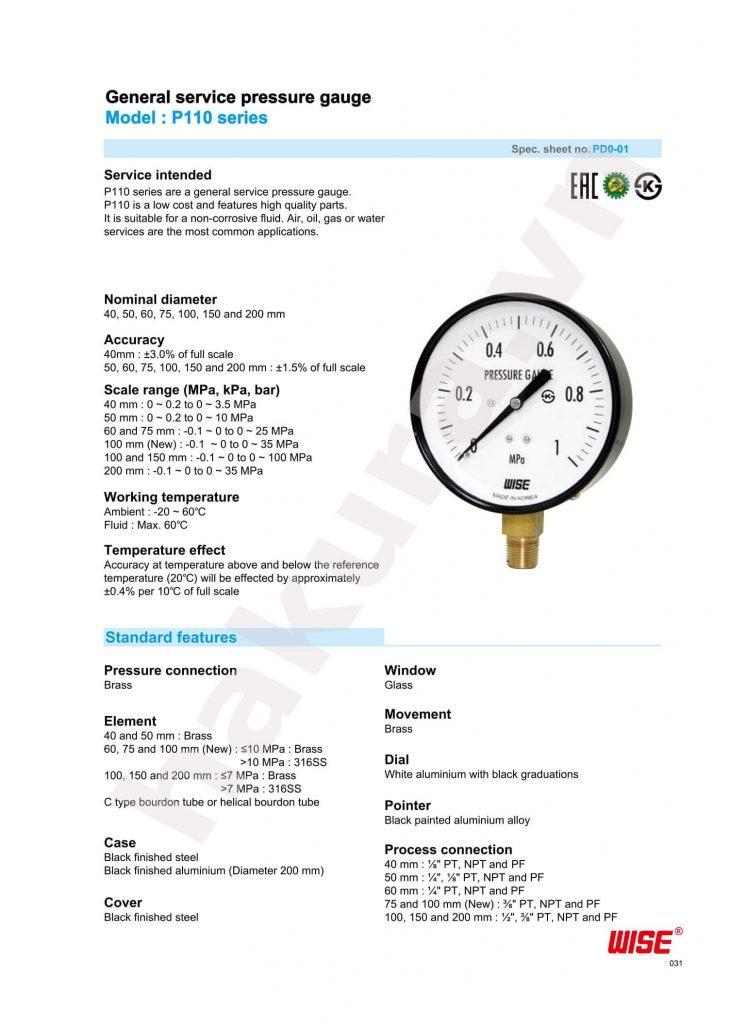 Catalogue thông số kỹ thuật đồng hồ áp suất Wise Model P110-hakura.vn