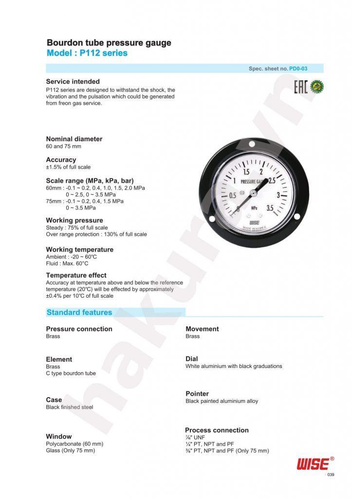 Catalogue thông số kỹ thuật đồng hồ áp suất Wise Model P112-hakura.vn