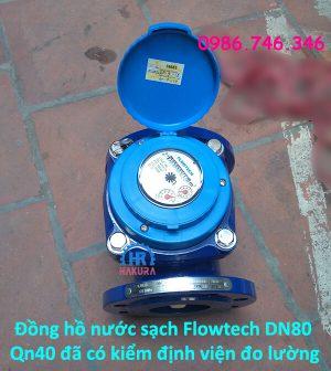 dong-ho-nuoc-sach-flowtech-dn80-qn40-da-co-kiem-dinh-vien-do-luong