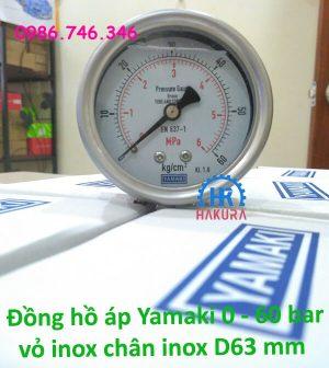 Đồng hồ áp Yamaki 0 - 60 bar vỏ inox, chân inox D63 mm