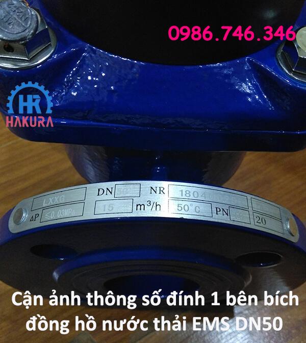 Cận ảnh thông số đính kèm 1 bên mặt bích đồng hồ nước thải EMS DN50