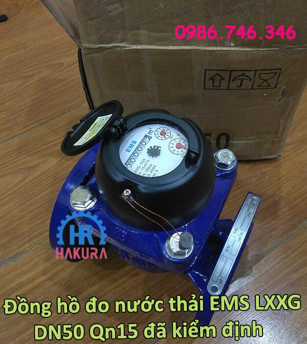 Đồng hồ đo nước thải EMS LXXG DN50 Qn15 đã hiệu chuẩn
