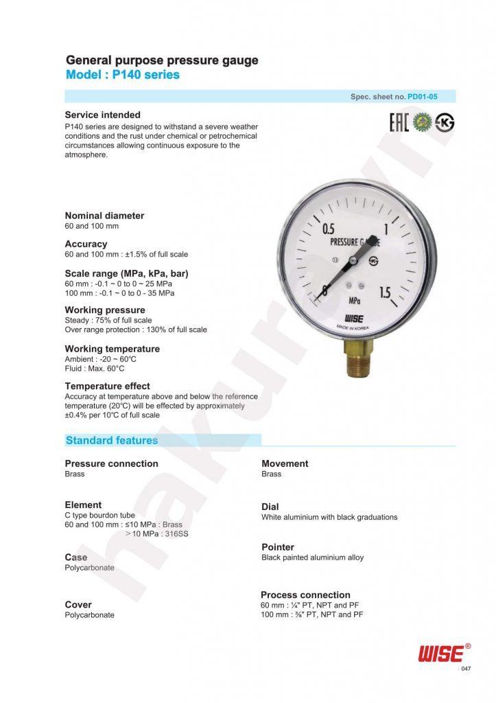 Catalogue thông số kỹ thuật đồng hồ áp suất Wise Model P140-hakura.vn
