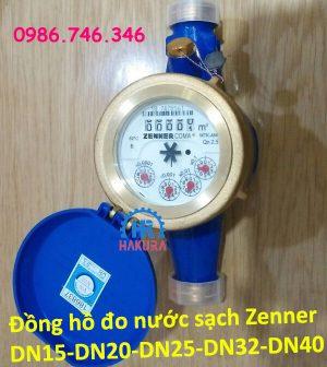 Đồng hồ đo nước sạch Zenner DN15 - DN20 - DN25 - DN32 - DN40 giá rẻ