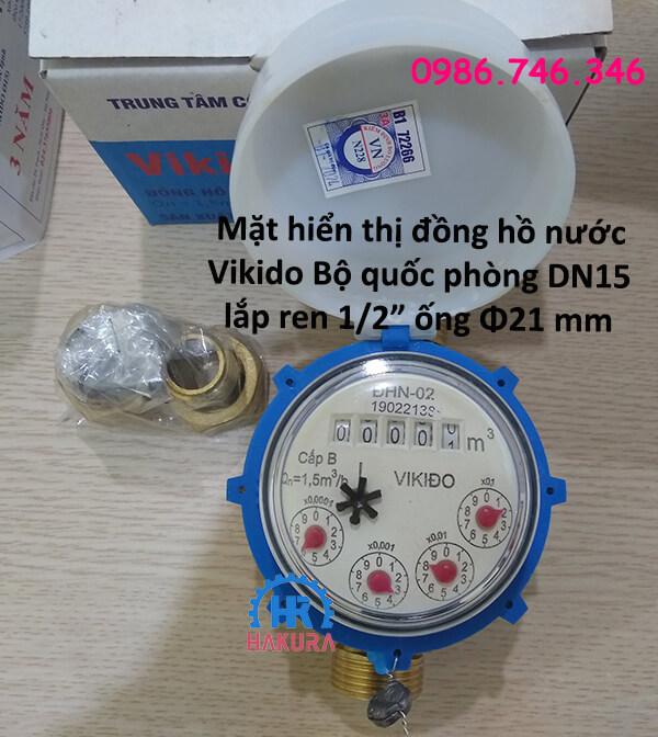 """Mặt hiển thị đồng hồ nước Vikido Bộ quốc phòng DN15 lắp ren chân 1/2"""" ống Φ21 mm"""